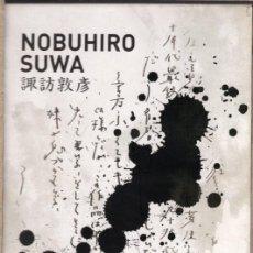 Cine: NOBUHIRO SUWA DVD (3.DVD + LIBRO 40 PGS.) ...SI ERES CINÉFILO, ESTO TE INTERESA...VER FOTOS. Lote 193309725