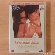 Cine: DESEANDO AMAR (IN THE MOOD FOR LOVE) WONG KAR-WAI EDICIÓN 2 DISCOS. Lote 193565876