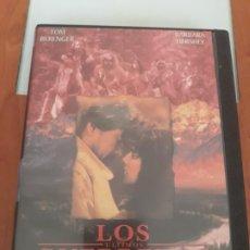 Cine: LOS ÚLTIMOS GUERREROS. Lote 193769041