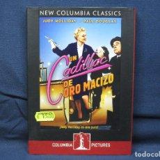 Cinema: UN CADILLAC DE ORO MACIZO - DVD . Lote 193907027
