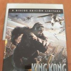Cine: KING-KONG. EDICION LIMITADA. CAJA DE CARTÓN CON 2 DISCOS. Lote 194163703