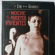 Cine: DVD - LA NOCHE DE LOS MUERTOS VIVIENTES - GEORGE A. ROMERO. Lote 194185962