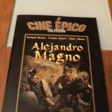 Cine: ALEJANDRO MAGNO. COLECCION CINE EPICO. LA RAZON. Lote 194190261