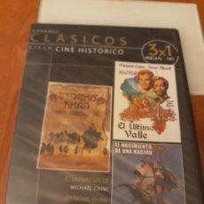 Cine: CICLO CINE HISTÓRICO 3X1. GRANDES CLASICOS. PRECINTADO. Lote 194193051