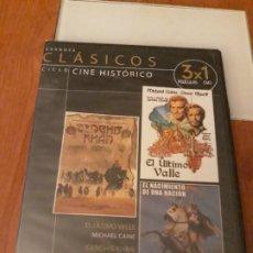Cine: CICLO CINE HISTÓRICO 3X1. GRANDES CLASICOS. PRECINTADO. Lote 194193475