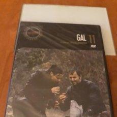 Cine: GAL. BIBLIOTECA EL MUNDO. 5. PRECINTADO. Lote 194194390