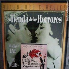Cine: LA TIENDA DE LOS HORRORES. MANGA FILMS. INCLUYE DOCUMENTAL SOBRE JACK NICHOLSON. Lote 194217671