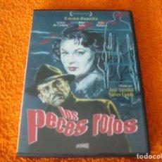 Cine: LOS PECES ROJOS / OBRA MAESTRA DEL CINE ESPAÑOL DESCATALOGADA. Lote 194248533