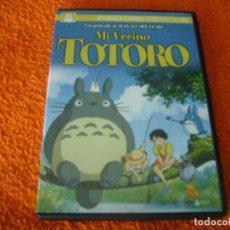 Cine: MI VECINO TOTORO / RAREZA DVD. Lote 194248673