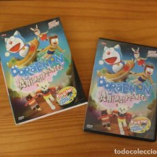 Cine: DORAEMON ANIMAL PLANET -DOBLE DVD- MANGA ANIME EXTRAS DORAMI. Lote 194262590