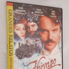 Cine: DVD CINE / DR. ZHIVAGO DE GIACOMO CAMPIOTTI / NUEVA, EN CAJA DELGADA.. Lote 194265630