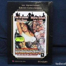 Cine: LOS HERMANOS KARAMAZOV - DVD . Lote 194280045
