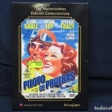 Cine: PILOTO DE PRUEBAS - DVD . Lote 194280382