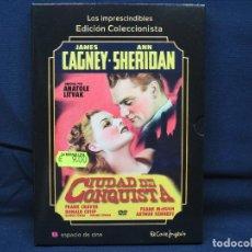 Cine: CUIDAD DE CONQUISTA - DVD . Lote 194289045