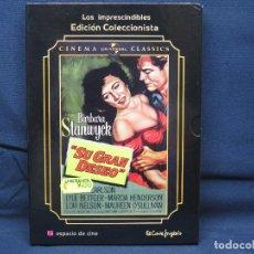 Cine: SU GRAN DESEO - DVD . Lote 194289183