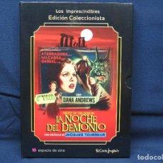 Cinema: LA NOCHE DEL DEMONIO - DVD . Lote 194289615
