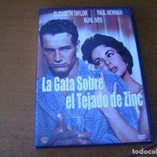 Cine: LA GATA SOBRE EL TEJADO DE ZINC / TODO UN CLASICO. Lote 194350166