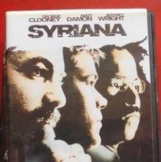 Cine: SYRIANA. Lote 194359648