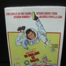 Cine: DVD JWRRY LEWIS EN UN CHALADO EN ORBITA. CON CARACTERISTICAS ESPECIALES. PRECINTADA.. Lote 194583921