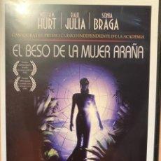 Cine: EL BESO DE LA MUJER ARAÑA (DVD). Lote 194588018