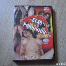 Cine: DVD PORNO. SEXO PROHIBIDO. ORIGINAL. PERFECTO VISIONADO. Lote 194591126