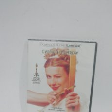 Cine: (DVS 16)EMMA - DVD SEGUNDA MANO TAPA FINA. Lote 194625242