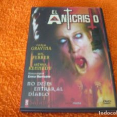 Cine: EL ANTICRISTO / UN CLASICO DE TERROR ITALIANO 1974. Lote 194630761