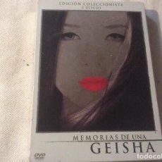 Cine: MEMORIAS DE UNA GEISHA EDICIÓN COLECCIONISTA (ESTUCHE METÁLICO 2 DISCOS. Lote 194642320