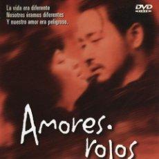 Cine: AMORES ROJOS (1998). Lote 194643828
