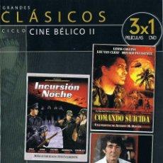 Cine: COMANDO SUICIDA. INCURSIÓN EN LA NOCHE. MATAR A CASTRO. DVD. Lote 194649133