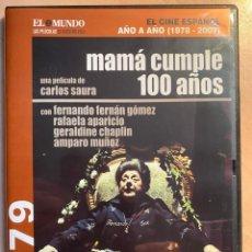 Cine: MAMÁ CUMPLE 100 AÑOS (DVD). Lote 194694980