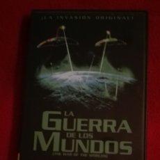 Cine: DVD LA GUERRA DE LOS MUNDOS - H.G. WELLS. Lote 194743617
