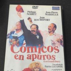 Cine: (S168) CÓMICOS EN APUROS ( DVD SEGUNDA MANO ). Lote 194769013
