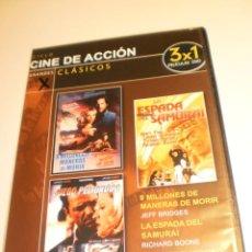 Cine: DVD 3 PELIS 8 MILLONES DE MANERAS DE MORIR. LA ESPADA DEL SAMURAI. JUEGO PELIGROSO. CAJA FINA (BIEN). Lote 194867076