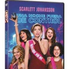 Cine: DVD UNA NOCHE FUERA DE CONTROL. Lote 194908810