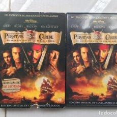 Cine: PIRATAS DEL CARIBE LA MALDICION DE LA PERLA NEGRA DVD EDICION COLECCIONISTA KREATEN. Lote 194914403