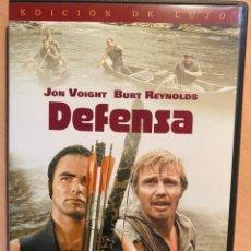 Cine: DEFENSA ED. DE LUJO (DVD). Lote 194939603
