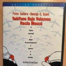 Cine: TELEFONO ROJO VOLAMOS HACIA MOSCÚ ED. ESPECIAL (DVD). Lote 194939667