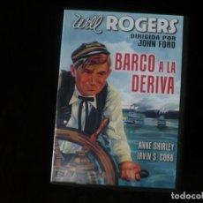 Cine: BARCO A LA DERIVA - DVD COMO NUEVO. Lote 194960076