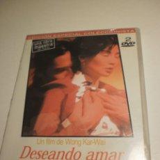 Cine: DVD 2 DISCOS DESANDO AMAR. DE WANG KAR-WAI. EDICIÓN COLECCIONISTA. 98 MIN + 2 HORAS EXTRAS SEMINUEVO. Lote 194963298
