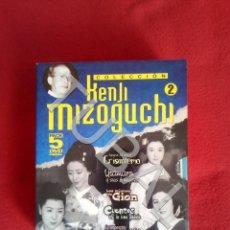 Cine: TUBAL KENJI MIZOGUCHI 2 PACK 5 DVD PERFECTOS ENVÍO 4,5 € PARA 2020. Lote 195023558