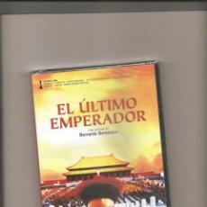 Cine: 1178. EL ULTIMO EMPERADOR (PRECINTADA). Lote 195042366