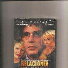 Cine: 1180. RELACIONES CONFIDENCIALES (PRECINTADA). Lote 195042783