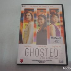Cine: (1-B3) - 1 X DVD / GHOSTED - INGA BUSCH, HUAN-RU KE / MONIKA TREUT. Lote 195077027