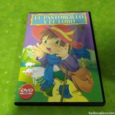 Cine: (S223) EL PASTORCILLO Y EL LOBO (DVD SEGUNDAMANO). Lote 195131538