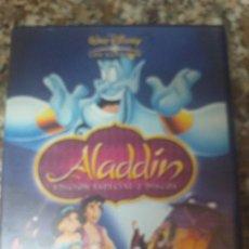 Cine: DVD ALADDIN. Lote 195152083