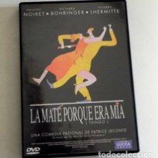 Cine: LA MATÉ PORQUE ERA MÍA ( TANGO ) DVD PELÍCULA DE CARRETERA - NOIRET PATRICE LECONTE RELAC MATRIMONIO. Lote 195202565