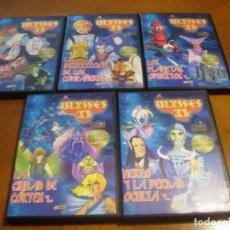 Cine: ULYSSES 31 / SUPER RARA 5 DVD COMPLETA. Lote 195242885
