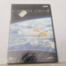 Cine: (DVS 25) PLANETA TIERRA POLOS ‐ DVD SEGUNDA MANO TAPA FINA. Lote 195281540