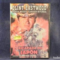 Cine: ESCAPADA EN JAPON - DV D. Lote 195282058